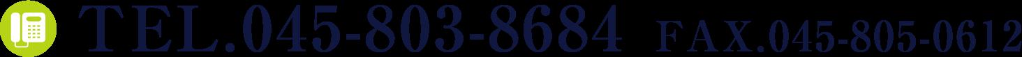 TEL.045-803-8684 FAX.045-805-0612
